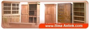 Bina Antiek Furniture